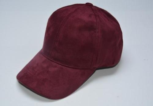 c6c166e1abefa1 Zamszowa czapka HIT - Sklep internetowy Dybcia